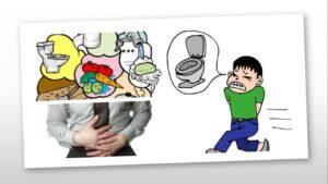¿Cómo se diagnostica la causa de la diarrea?